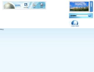 jhziym.ac.cn screenshot