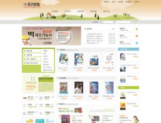 ji-gu.co.kr screenshot