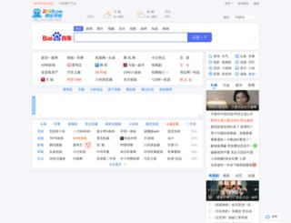 ji321.com screenshot