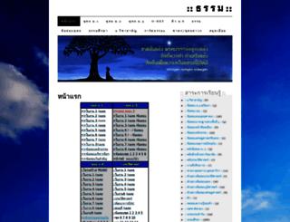jiab007.wordpress.com screenshot