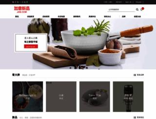 jiae.com screenshot