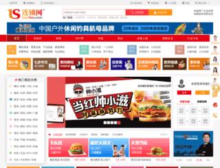 jiafang.liansuo.com screenshot