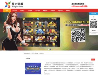 jiafansj.51sole.com screenshot