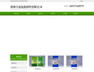 jiahaozg.com screenshot