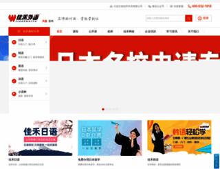 jiaheedu.com screenshot