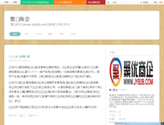 jiahesheng123.blog.163.com screenshot