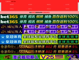 jiaji56.net screenshot