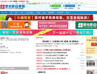 jiaju.aidangjia.com screenshot
