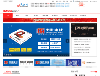 jiaju.jxnews.com.cn screenshot
