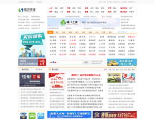 jiaju.lywww.com screenshot