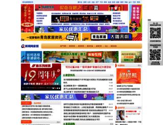 jiaju.qingdaonews.com screenshot