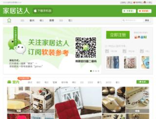 jiajudaren.com screenshot