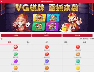 jiameiweb.net screenshot