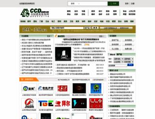 jiancai.ccd.com.cn screenshot