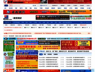 jiancai.mysteel.com screenshot