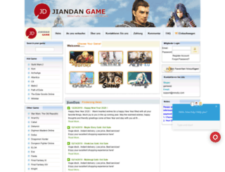 jiandangame.com screenshot