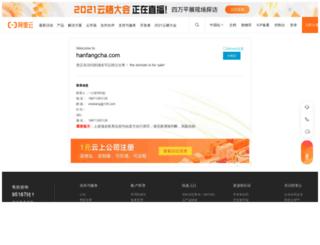 jiangjun.hanfangcha.com screenshot