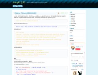 jianglb.com screenshot
