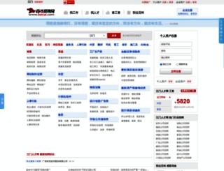 jiangmen.baicai.com screenshot