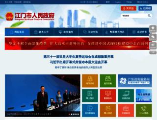 jiangmen.gov.cn screenshot