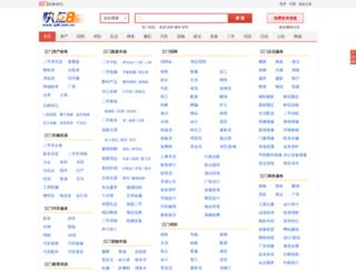 jiangmen.qd8.com.cn screenshot