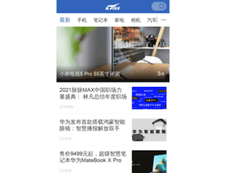 jiangsu.it168.com screenshot