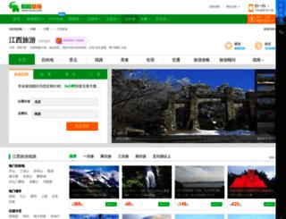 jiangxi.cncn.com screenshot