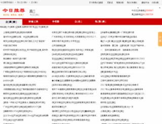 jiangyin.kvov.net screenshot