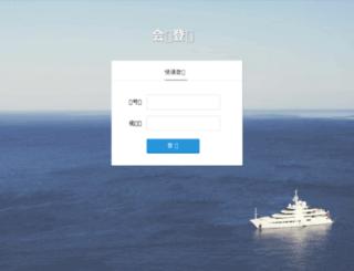 jiangyuit.com screenshot