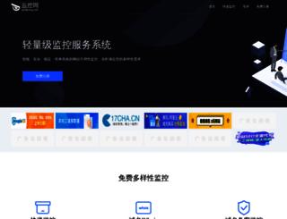 jiankong.com screenshot