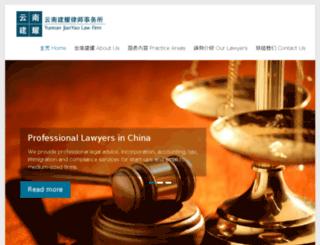 jianyaolaw.com screenshot