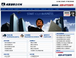 jianzhikuaiji.net screenshot