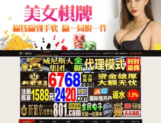 jianzhuan8.com screenshot