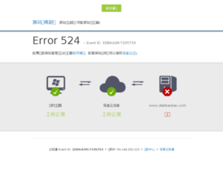 jiaofeixitong.com screenshot