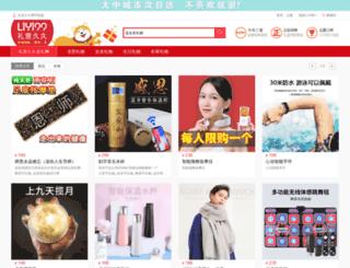 jiaoshi.liyi99.com screenshot