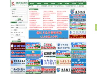 jiaoshiyc.cn screenshot