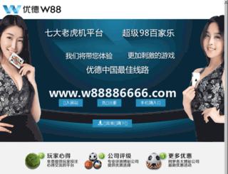 jiaowangmei.com screenshot