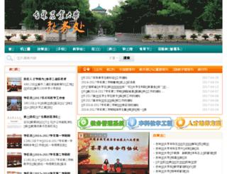 jiaowu.jlau.edu.cn screenshot