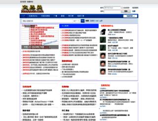 jiaoyiyuan.com screenshot
