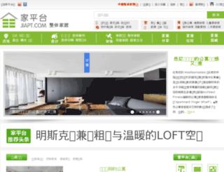 jiapt.com screenshot