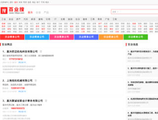 jiax.100ye.com screenshot