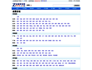 jiaxiao.zyue.com screenshot
