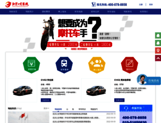 jiaxiao123.com.cn screenshot