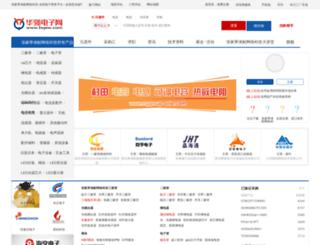 jiayi.org screenshot