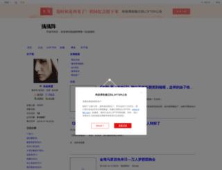 jiayizhen888.blog.163.com screenshot