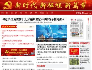 jiayou120.net screenshot