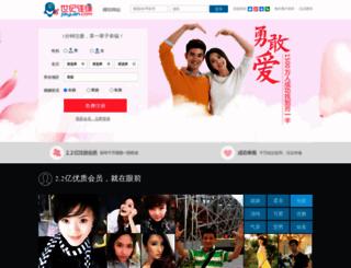 jiayuan.com screenshot