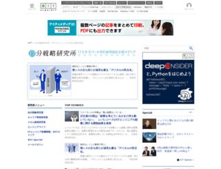 jibun.atmarkit.co.jp screenshot