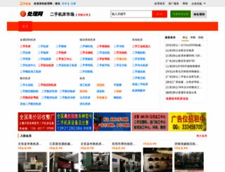 jichuang.51chuli.com screenshot