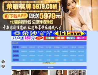 jichuanzhuji.com screenshot